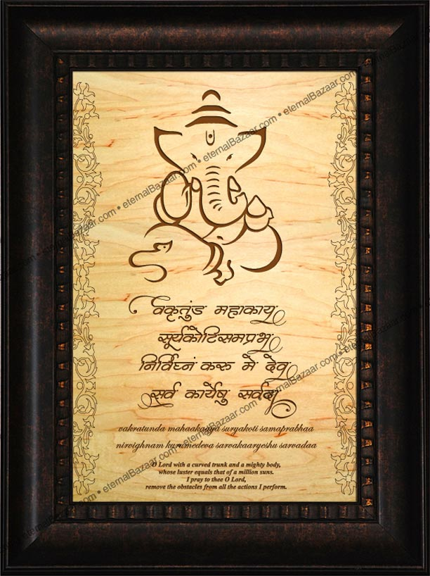 Ganesha Wall Art laser engraved complete with English transalation